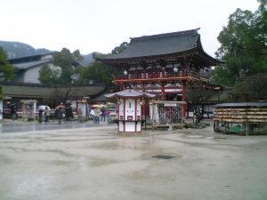 桜門:大宰府天満宮を参拝する