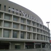 Yahooドーム:Yahooドームとシーホークホテル福岡を見物