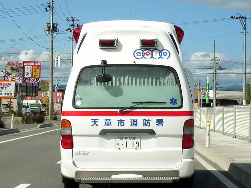 天童市の救急車