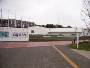 青森県立美術館で「工藤甲人展」を観る