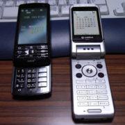 携帯電話を東芝(ソフトバンク)の911Tに替えました