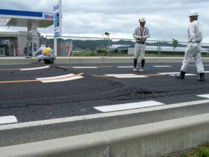 山形市と寒河江市を結ぶ幹線道路:東北地方で大規模な地震です。