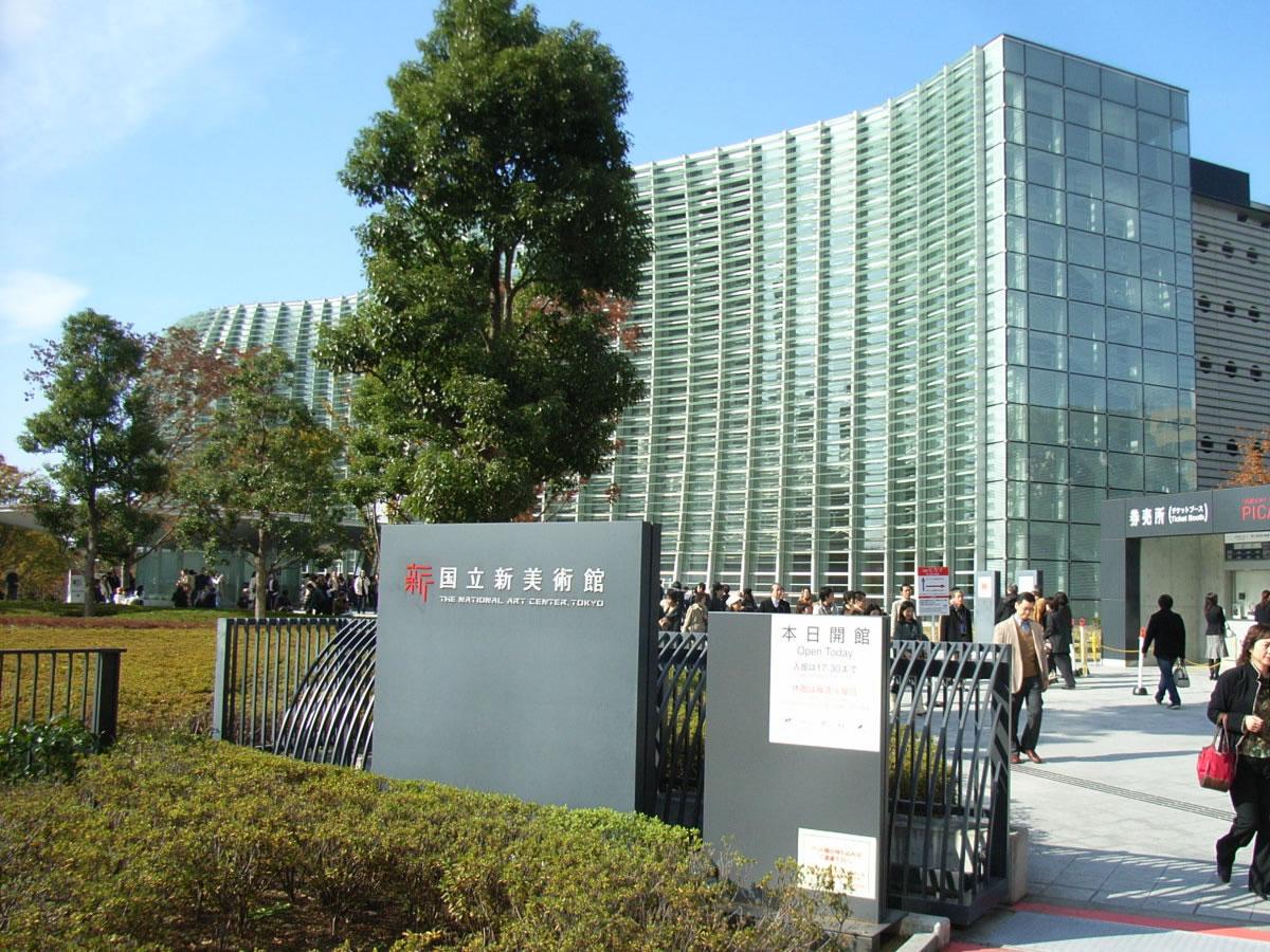 新国立美術館:国立新美術館で「巨匠ピカソ 愛と創造の軌跡 」を観る