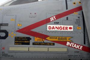 青森県立三沢航空科学館を観る - 青森県の旅