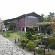 棟方志功記念館:青森市の「棟方志功記念館」を観る