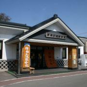 津軽三味線会館で演奏を聴く_青森県の旅