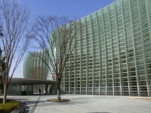 国立新美術館:国立新美術館で「シュルレアリスム展」を観てきました