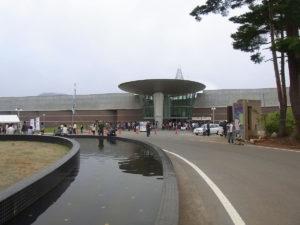 建物の設計は黒川記章:福井県立恐竜博物館に行く。