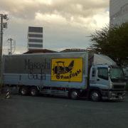 さだまさしのツアートラックを見かけた