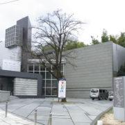 笠間日動美術館で「現代洋画家たちのクレパス画展」を観る