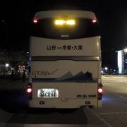 深夜の高速バスで関西へ向かいました