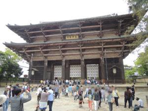 南大門:奈良、東大寺を参拝する