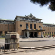 京都市美術館で「井田照一 版の思考・間の思索」展を観ました