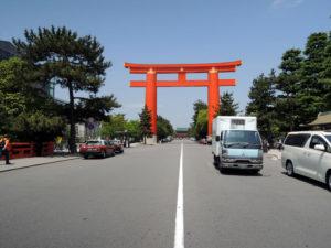 すぐ隣は平安神宮:京都市美術館で「井田照一 版の思考・間の思索」展を観ました