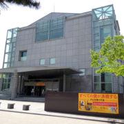 京都国立近代美術館へ行く