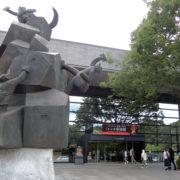 仙台市博物館:仙台市博物館「インカ帝国展」と定禅寺ジャズフェスティバル