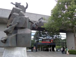 仙台市博物館「インカ帝国展」と定禅寺ジャズフェスティバル