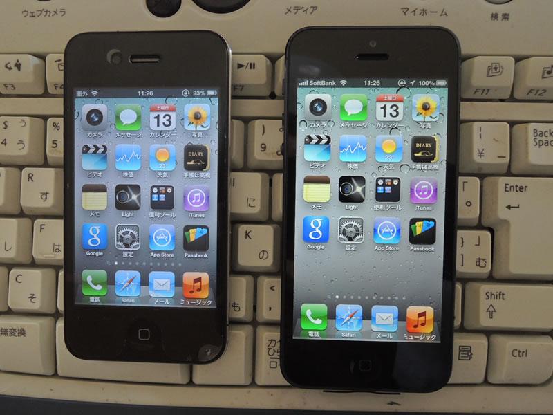 iphone4(左)、iphone5(右):iphone5に替えました