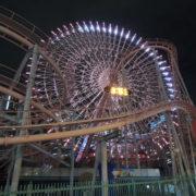 横浜彷徨 -夜-