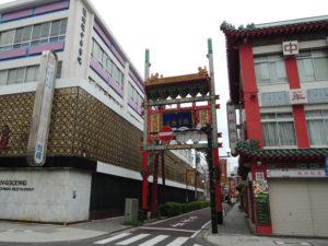 関帝廟通りへの入り口の地久門:横浜逍遥