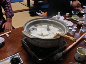 「㐂さ起(きさき)」の湯豆腐 -そうだ、京都に行ってきた-