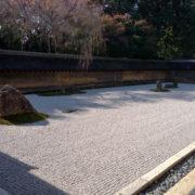 龍安寺の石庭:京都、龍安寺
