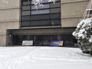 雪がずんずん降ってる:山形美術館で『若き画家たちのきらめき 信濃デッサン館名作展』と『吉野石膏コレクションのすべて』を観る