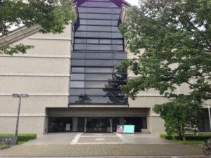 山形美術館:『珠玉の日本近代絵画展-ウッドワン美術館所蔵名品選-』