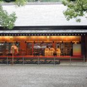 祈祷殿:名古屋の熱田神宮を参拝しました