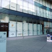 パナソニック東京汐留ビル:汐留ミュージアムで「モローとルオー -聖なるものの継承と変容-」展を観る