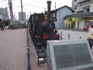 坊ちゃん列車:道後温泉-松山市内(一泊二日で四国旅行)