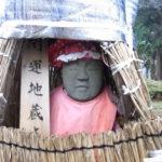 注連寺のお地蔵さま:注連寺とアマゾン民族館