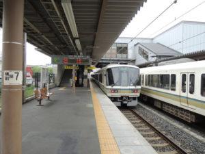 奈良、法隆寺へ行く:法隆寺駅に到着