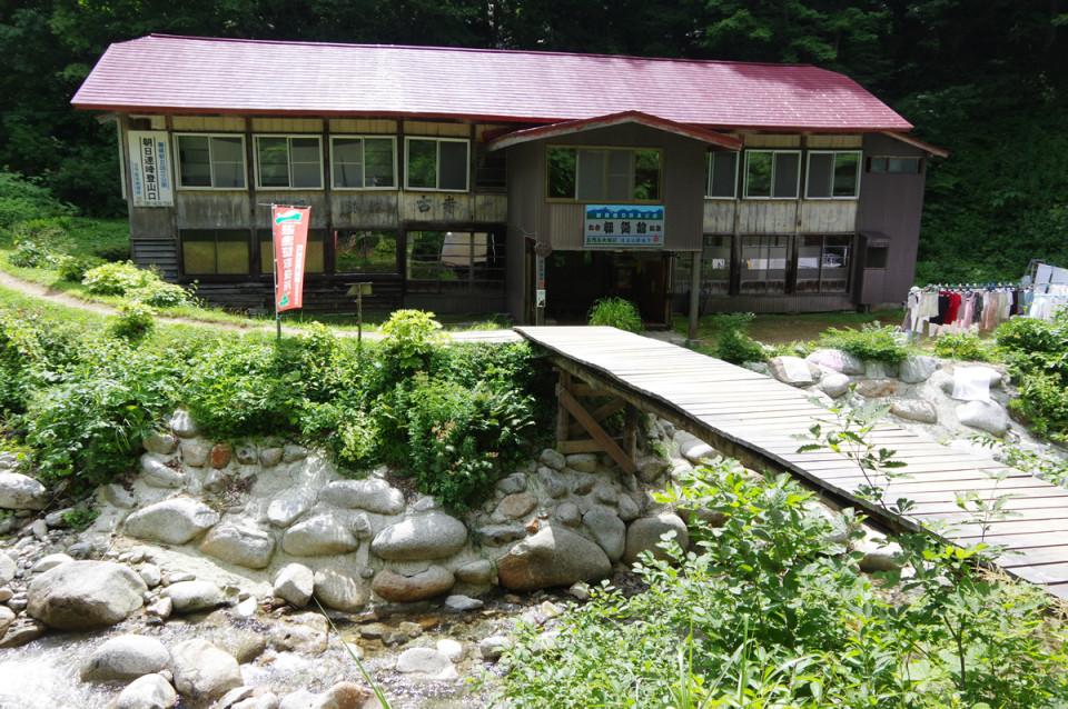 朝日連峰の入り口 -古寺鉱泉-
