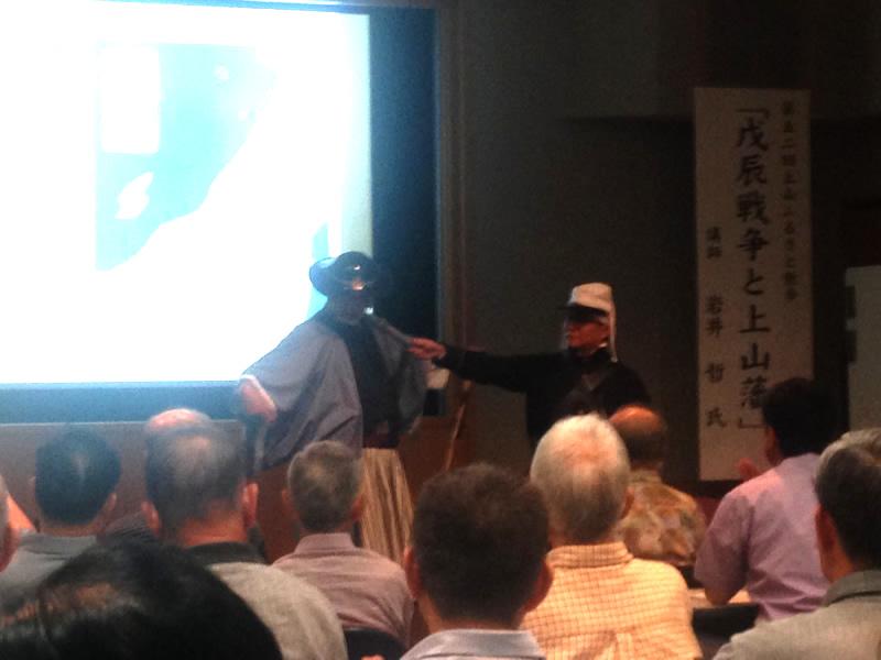 岩井哲氏による「戊辰戦争と上山藩」という講演を聴く