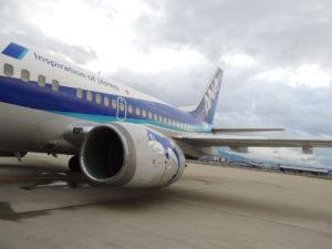 これで仙台空港へ帰る:飛行機から見たスーパームーン
