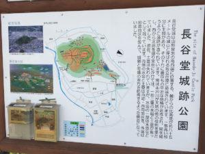 公園としてきれいに整備されている:山形市の長谷堂城跡公園を歩く - 2018年4月